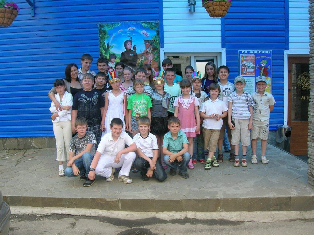 Летний лагерь 2009