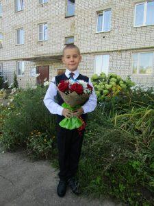Артем<br> Фескин
